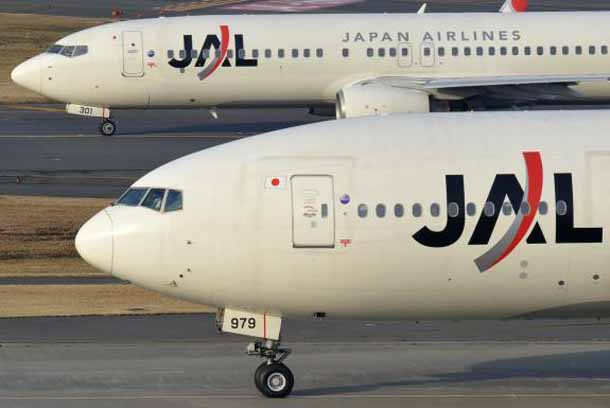 Air France & Japan Airlines